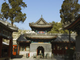 Niujie Mosque  Beijing  China