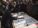 Calligraphy Artist in a Local Neighbourhood Hutong  Beijing  China