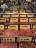 Store Selling Pressed Meat Sheets  a Speciality of Macau  Macau  China