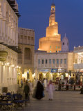 Restored Souq Waqif  Doha  Qatar  Middle East