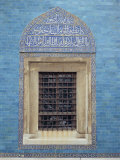 Detail of Window with Arabic Script on Tilework Above  Green Mosque in Bursa  Anatolia  Turkey