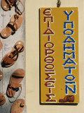 Leather Goods Shop Sign  Plaka  Athens  Greece  Europe