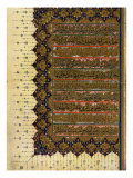 The Qur'an (Koran) - Sura 18 (verses 66-73)  from 16th century manuscript