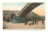Kintai Bridge  Japan