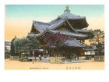 Rokukaku-do Temple  Kyoto  Japan