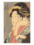 Japanese Woodblock  Lady&#39;s Portrait