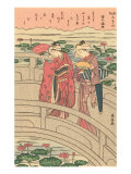 Japanese Woodblock  Two Ladies on Bridge