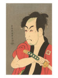 Japanese Woodblock  Man's Portrait