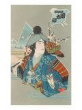 Japanese Woodblock  Arrogant Samurai