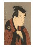 Japanese Woodblock  Man's Portrait