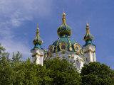 Beautiful Dome Church  Klovskiy Spusk Downtown  Kiev  Ukraine