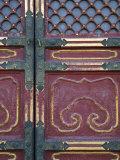 Hall of Supreme Harmony-door detail  The Forbidden City  Beijing  China