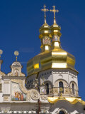 Perchersk Lavra Church  Kiev  Ukraine