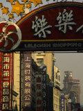 Nanjing Lu Pedestrian Shopping Street  Shanghai  China