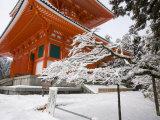 Temple  Koyason Region  Japan