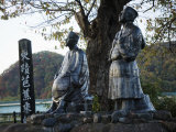 Statues of Bosho and Sora Commemorate Time Spent in the Area