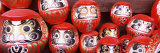 Statues of Daruma in a Temple  Shorinzan Daruma-Ji  Takasaki  Gunma Prefecture  Honshu  Japan