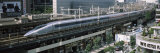 300 Series Shinkansen Train Leaving Railroad Station  Tokyo Prefecture  Kanto Region  Honshu  Japan