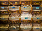 Spices for Sale in the Souq-Al-Atterine Near Khan El-Khalili  Cairo  Egypt