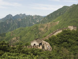Great Wall of China  in Summer Time  Mutianyu  Near Beijing