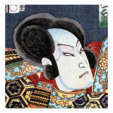 Actor as Samurai  Series of Kabuki Theatre  Ukiyo-e Print  19th century