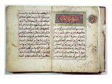 Illuminated Page of the Koran  17th-18th century