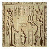 Relief Depicting a Pharaoh Making an Offering to Hathor  from the Roman Birth House  or Mammisi