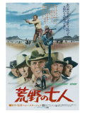 The Magnificent Seven  Japanese Movie Poster  1960