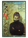 400 Blows  Japanese Movie Poster  1959