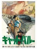 Cat Ballou  Japanese Movie Poster  1965
