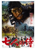 Seven Samurai  Japanese Movie Poster  1954