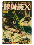Them!  Japanese Movie Poster  1954