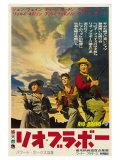 Rio Bravo  Japanese Movie Poster  1959
