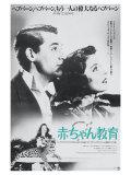 Bringing Up Baby  Japanese Movie Poster  1938