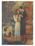The Philadelphia Story  Japanese Movie Poster  1940