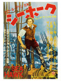 The Sea Hawk  Japanese Movie Poster  1940
