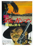The Good  The Bad and The Ugly  Japanese Movie Poster  1966