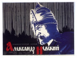 Alexander Nevskiy  Russian Movie Poster  1938