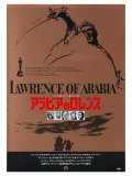 Lawrence of Arabia  Japanese Movie Poster  1963