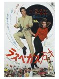 Viva Las Vegas  Japanese Movie Poster  1964