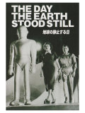 The Day The Earth Stood Still  Hong Kong Movie Poster  1951