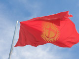 Flag at Ala-Too Square  Bishkek  Kyrgyzstan  Central Asia  Asia