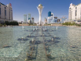 Fountains at Bayterek Tower  Astana  Kazakhstan  Central Asia