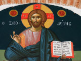 Christ with New Testament  Mount Athos  Greece  Europe