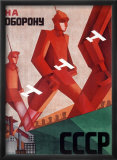 CCCP Russian Propaganda Poster