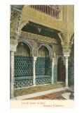 Room of Bathing Repose  Alhambra  Granada  Spain