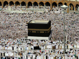 Muslim Pilgrims Performing the Hajj  at the Afternoon Prayers Inside the Grand Mosque  Mecca