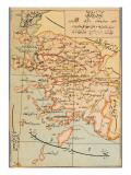 Izmir Region of Turkey - Map