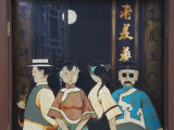 China  Tianjin  Lacquer Painting of People Dressed in the Old Days