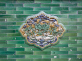 China  Beijing  Forbidden City  Architectural Details on the Wall Made of Glazed Bricks